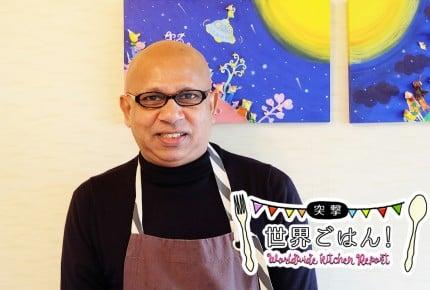 【突撃、世界ごはん!】本場スリランカカレーを手で食べてみた!