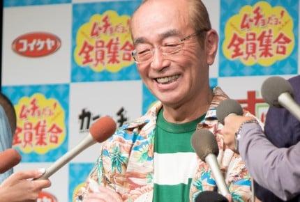 ちびっこたちのアイドル・志村けんさん復帰「だいじょうぶだぁ」