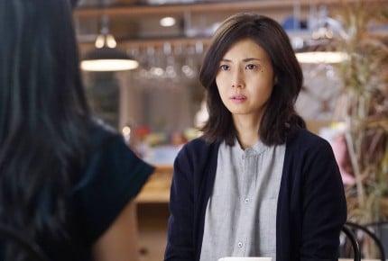 奈津子のかっこよさに惚れ惚れした『営業部長 吉良奈津子』第9話感想まとめ