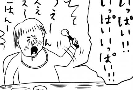 2歳の娘がピタッと泣き止んだ話 #まめさん漫画連載