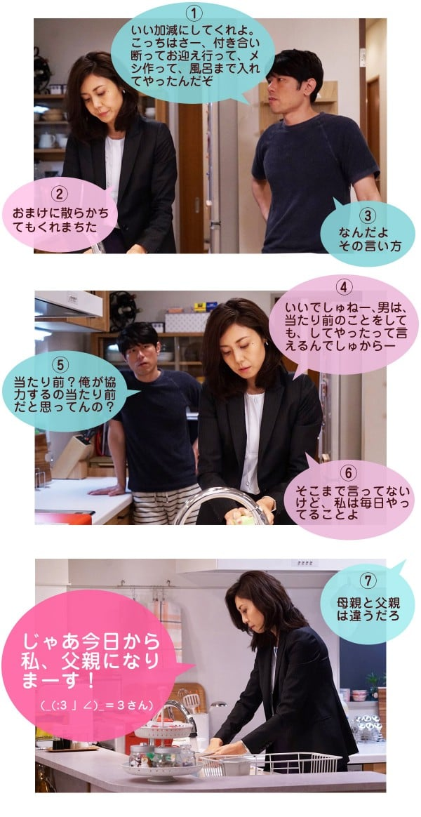 kiranatsuko_01_happyo