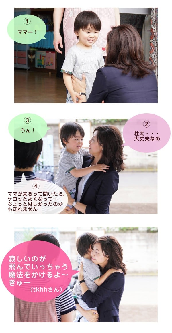 kiranatsuko_02_happyo