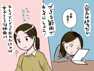 mama16110801