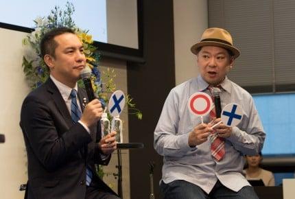 鈴木おさむさん「お互いがお互いの働く姿をシミュレーションすることが大切」