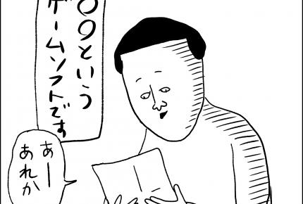 息子が書いたサンタへの手紙 #まめさん漫画連載