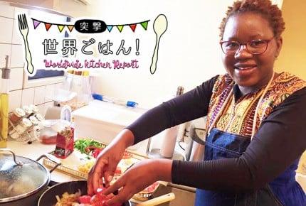 【突撃、世界ごはん!】マラウイってどこ!?未知の国の家庭料理を初体験!