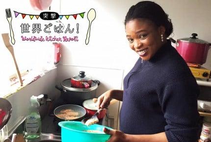 【突撃、世界ごはん!】国は有名なのに馴染みがないナイジェリア料理を体験!
