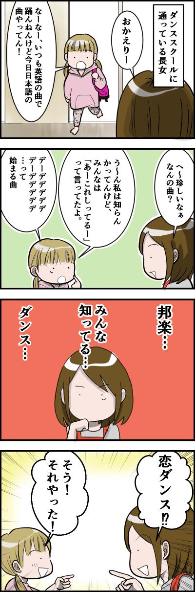 mama16120801