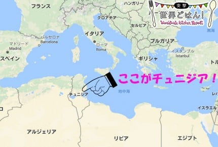 tunijia