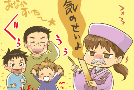 ママたちが詠む「ご飯作りたくない」川柳17選
