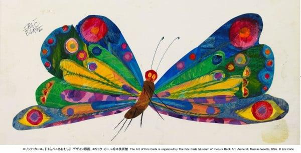 %e2%96%a0vhc_butterfly_alternative-version%ef%bc%88%e4%bd%9c%e5%93%81%e5%90%8d%e3%83%bb%e3%82%b3%e3%83%94%e3%83%bc%e5%85%a5%e3%82%8a%ef%bc%89