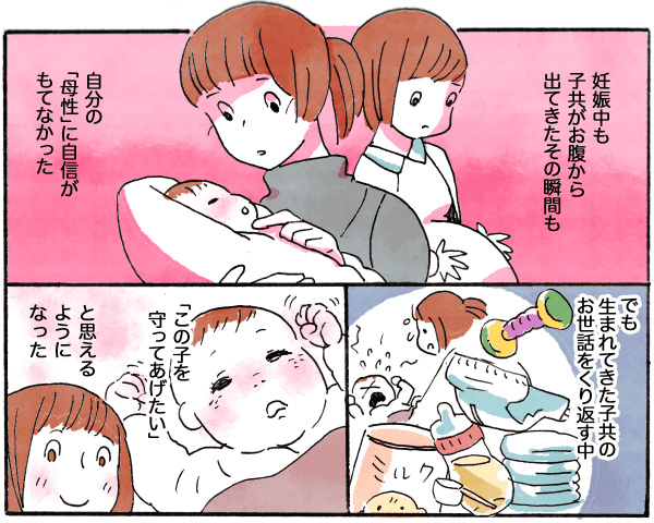 mamastar_15844a