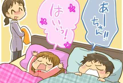 夢の中でも〇〇してる!? 子どもの可愛い寝言集
