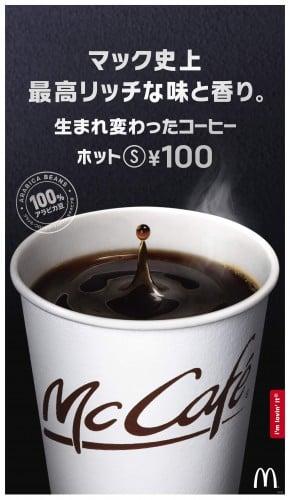 D5_PRC_KENSUI_¥100