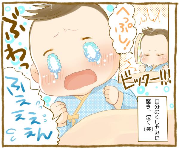 あるある そのかわいさでママはがんばれる 赤ちゃんの愛らしい行動