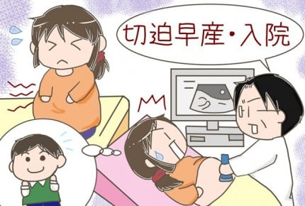 二人目の出産、上の子の預け先はどこにする?