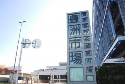 東京都の待機児童対策、本気出した小池都知事に期待する理由