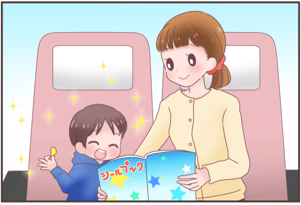 新幹線で子連れ帰省2