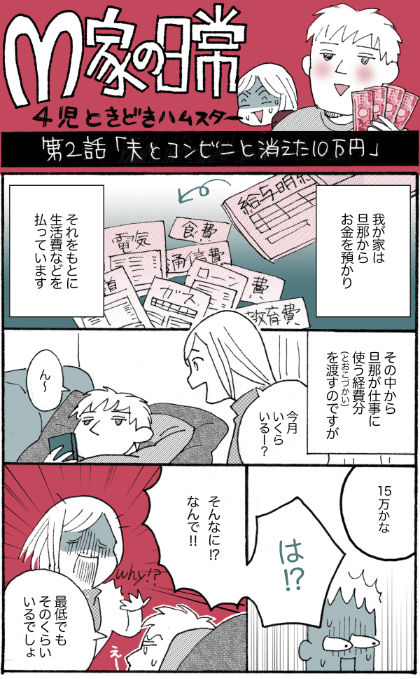 MK2_01