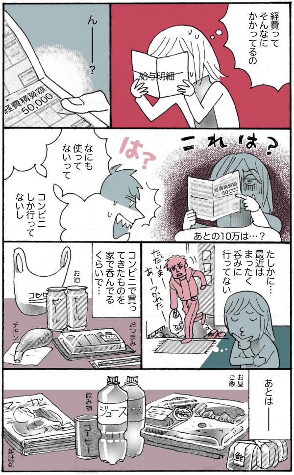 MK2_02