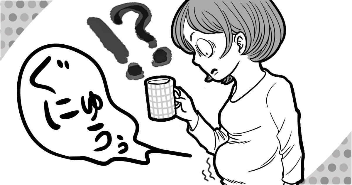 妊娠初期 うつ伏せ 違和感