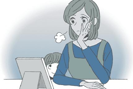 産後に肌の調子が悪いのは、もしかしたら大人○○肌が原因かも!