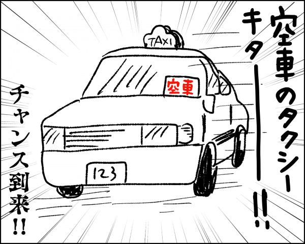 image007