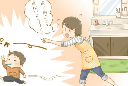 歯ブラシ①
