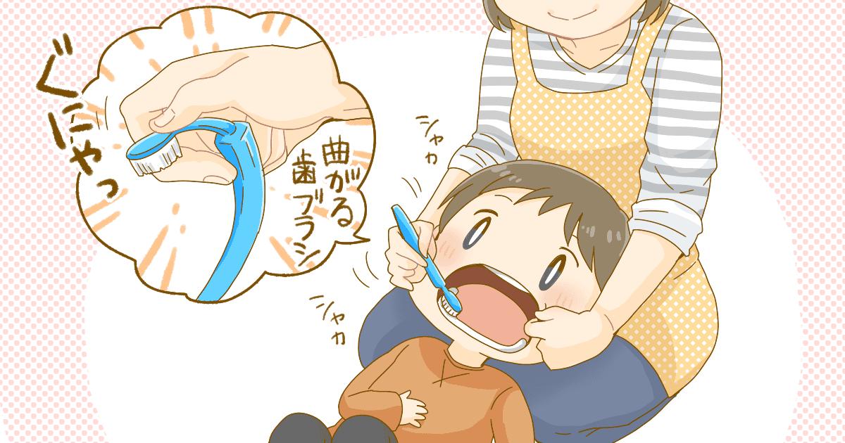 歯ブラシ②