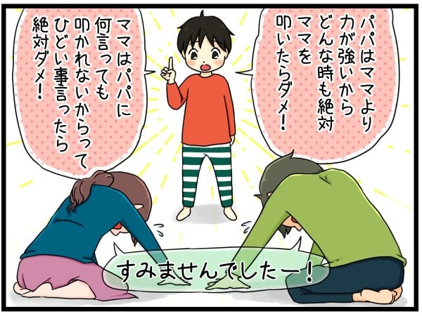 IMG_8696