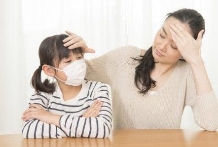 〈ワンオペ育児〉子どもの病気で有休全て消化…そんな時に役立つ「子の看護休暇」