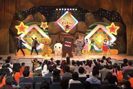 NHK BS『みんなDEどーもくん!』Mr.マリック、小島よしおがゲスト出演!
