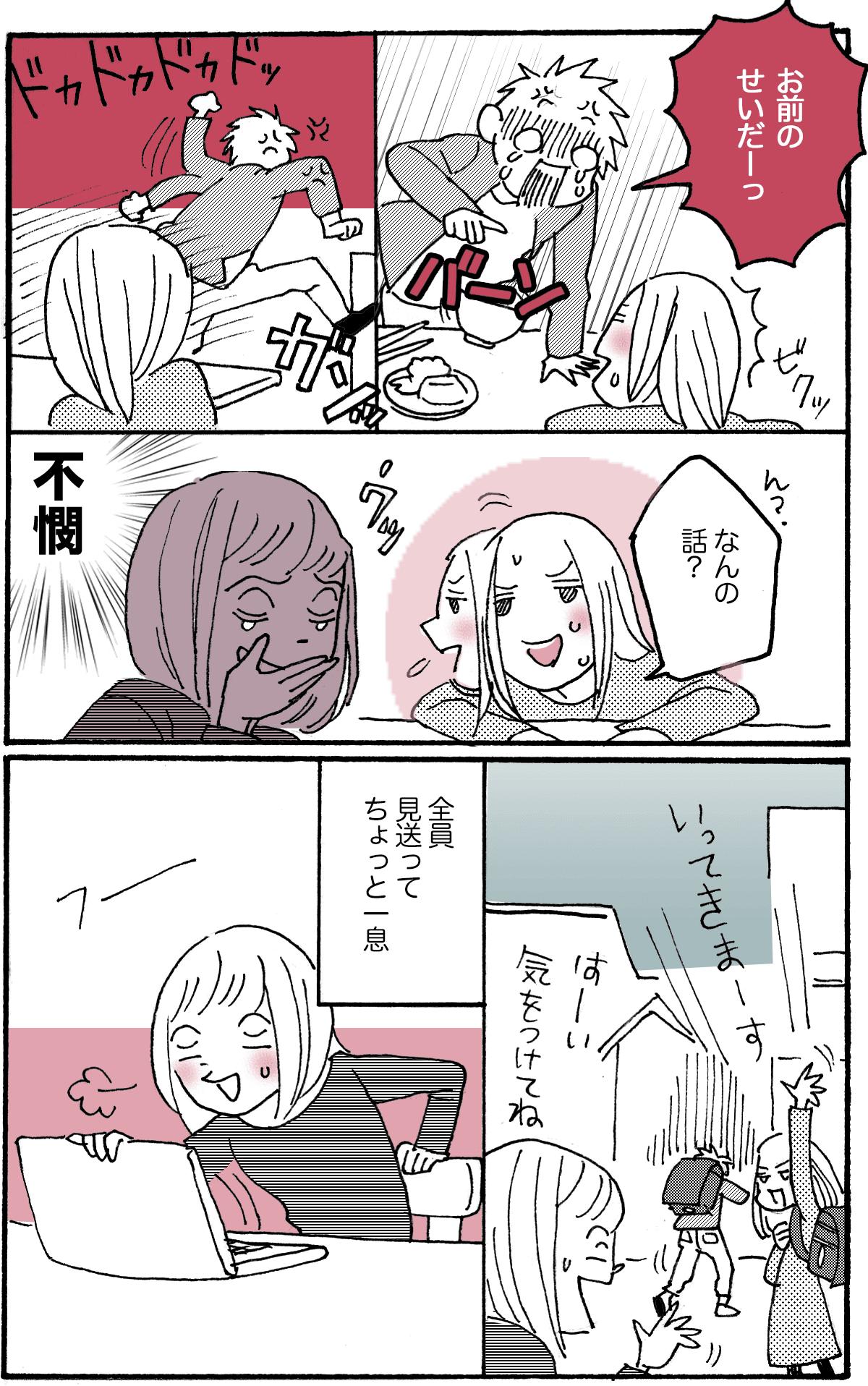MK3_04