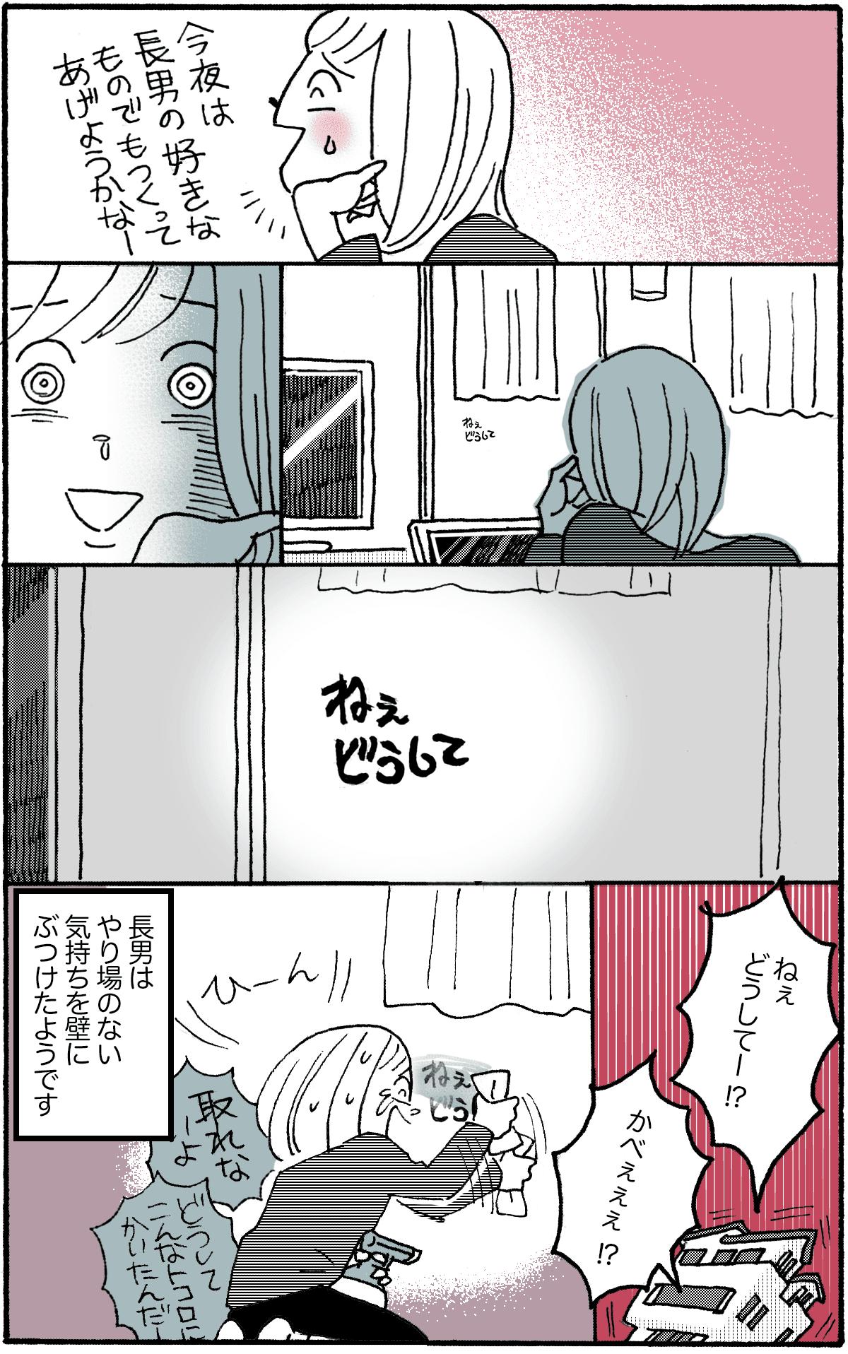 MK3_05