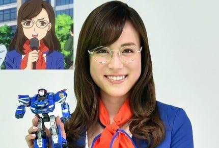 「トミカ」初のアニメ『ドライブヘッド』にTBSの笹川友里アナが本人役で出演決定!