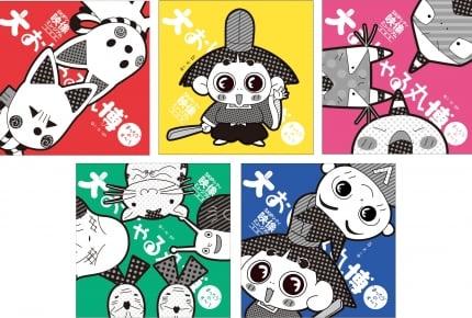 赤ちゃん連れもOKのアニメ『おじゃる丸』ママシアター上映会