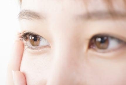 皮膚の老化の80%は紫外線によって起こる! 紫外線はお肌だけでなく目にもダメージを与えます
