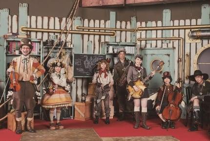 Eテレ子ども向け音楽番組『ムジカ・ピッコリーノ』新シリーズがスタート