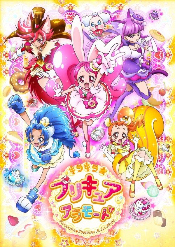 (c)ABC-A・東映アニメーション