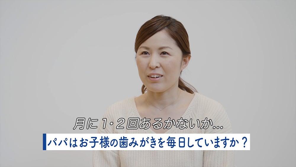 01_LION_B_papa'schallenge_02