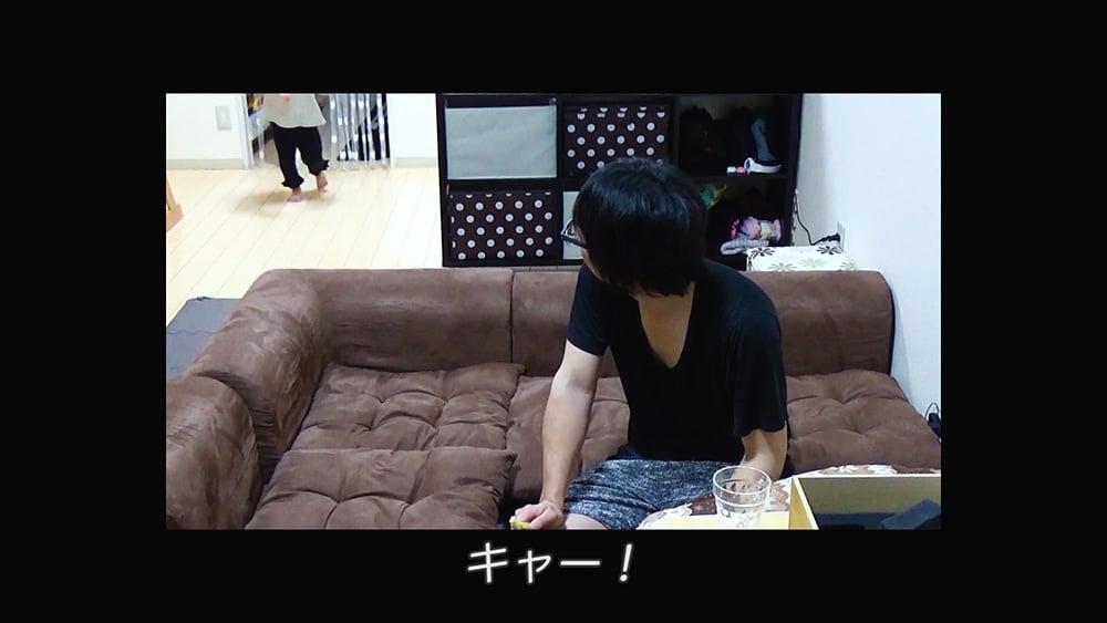 01_LION_B_papa'schallenge_04