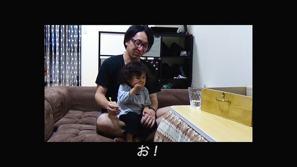 01_LION_B_papa'schallenge_05