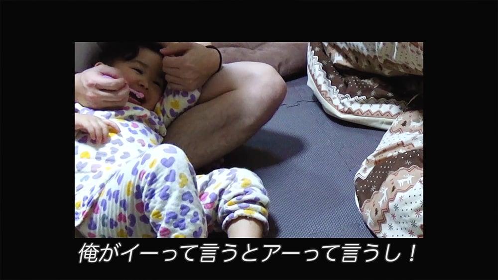 01_LION_B_papa'schallenge_06
