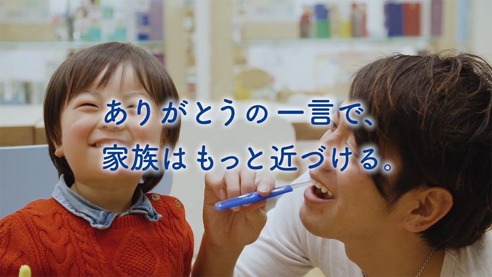 01_LION_B_papa'schallenge_12