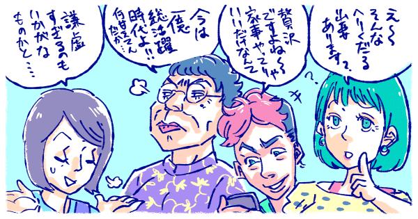 IMG_9535