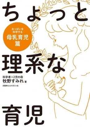 ※画像をクリックすると、Amazon.co.jpの商品ページへ
