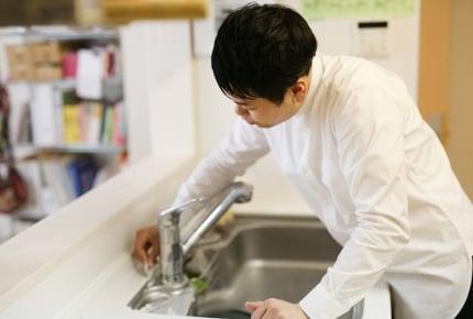 松橋周太呂:第1回 たったの3ヶ所をキレイにするだけで「おうち印象アップ」!