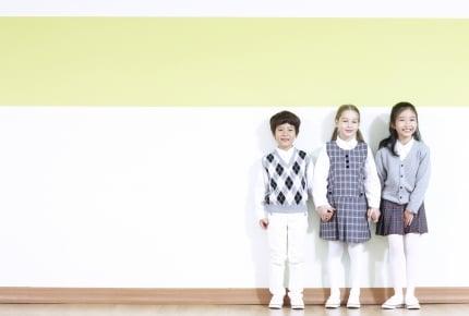 子どもの英語教育、親がサポートできることとは?外国人と上手にコミュニケーションを取るために