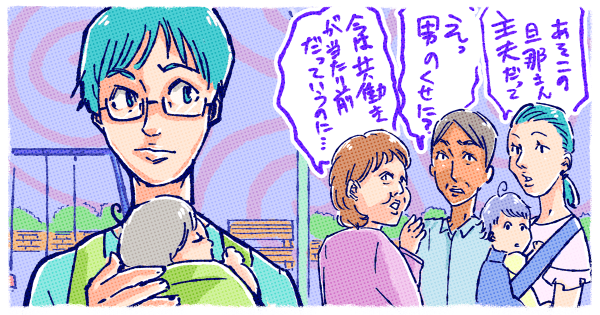 IMG_9630