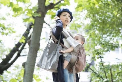 ママの必須アイテム抱っこ紐、卒業するタイミングはいつ?